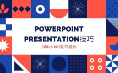 EssayV提供幻灯片代写, Slides PPT制作建议.